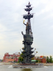 Statue of Peter the Great by the Moscow River