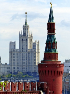 Detail of Moscow governmental building from the Kremlin