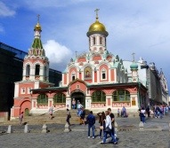 The Kazan Cathedral at The Red Square