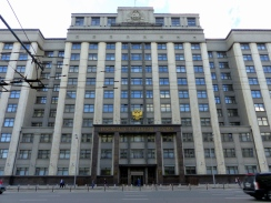 Government building, Moscow
