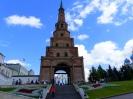 Söyembikä Tower, Kazan Kremlin