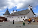 The southern housing of the Artillery Court, Kazan Kremlin