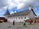 The southern housing of the Artillery Court, Kazan Kremlin