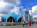 Kul Sharif Mosque, Kazan Kremlin