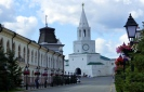 Spasskaya Tower, Kazan Kremlin