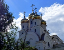 Romanov Death Site