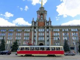 Soviet-style building at 1905 Goda Square