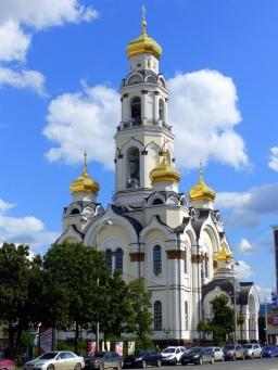 Church The Bolshoi Zlatust or Big Chrysostom Maxilimiam Church