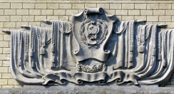 Socialist emblem, Krasnoyarsk
