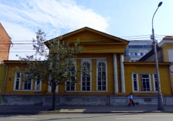 Along Prospekt Mira, Krasnoyarsk