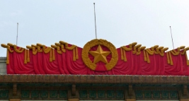 Emblem of the Communist Party of China, Beijing
