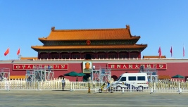Gate of Heavenly Peace, Forbidden City, Beijing
