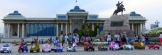 Government House building at Chinggis Khan Square