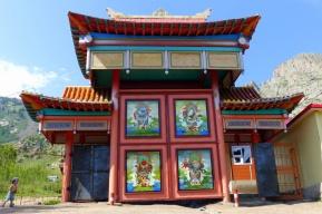 Aryapala Buddhist retreat main entrance