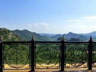 View of Gorkhi Terelj National Park from Aryapala Buddhist retreat
