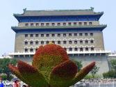 Zhengyang Gate Arrow Tower in Tiananmen Square