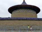 Temple of Heaven Park
