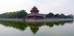 Forbidden City Moat (Northwest corner tower)