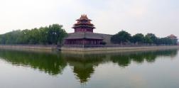 Forbidden City Moat (Northwest corner tower)