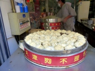 Steamed dumplings, Beijing