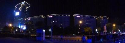 Pangu 7-star Hotel